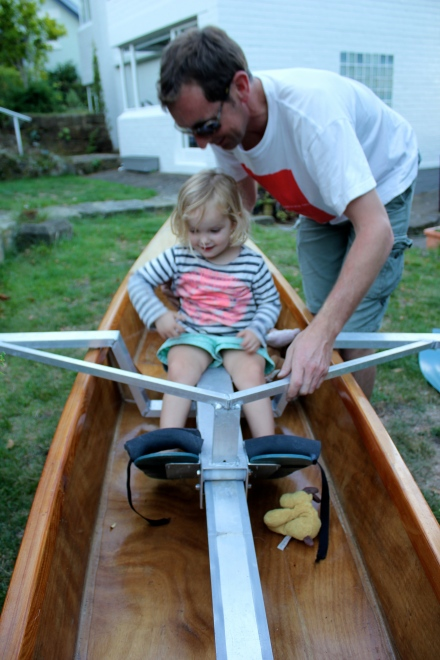 Rowing Skiff