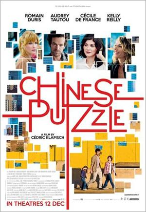 ChinesePuzzleF